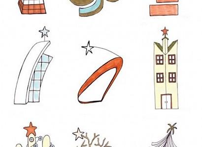 La Navidad según los arquitectos más reconocidos