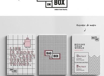 Bag in box, cuando interiorismo y branding son uno