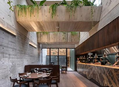 Toda la naturaleza de Perú en un restaurante